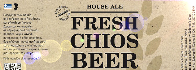 Chios Beer House Ale label